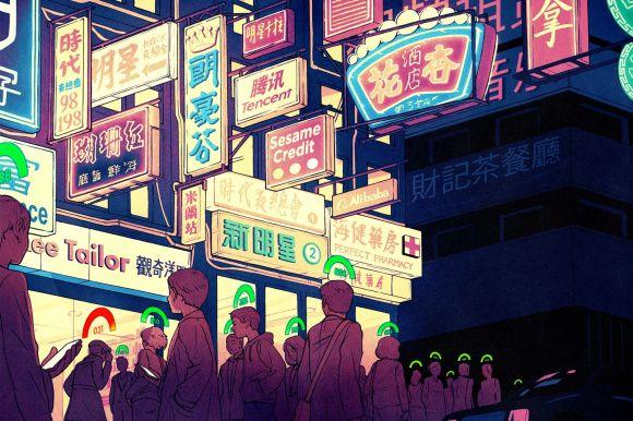 china social credit.jpg